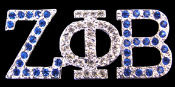 ZPB Silver Lapel Pin with blue and clear crystals