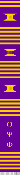 OPP Purple Stole with Greek Letters