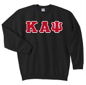 KAP Black Crewneck Sweat Shirt