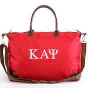 KAP Oversized Duffle Bag
